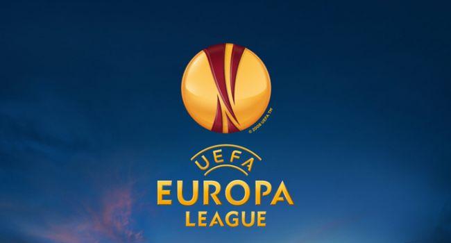 Лига Европы - жребий разбил четвертьфиналистов по парам