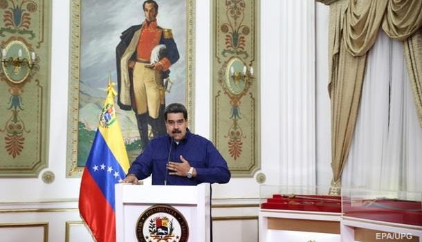 Мадуро: Теракт в Венесуэле совершили американские власти