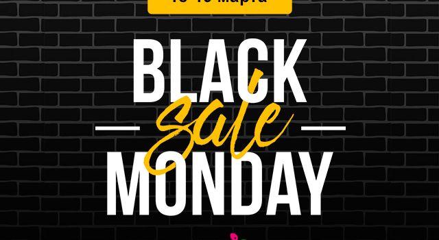 Два дня фантастических скидок на Black Monday Sale от Kasta