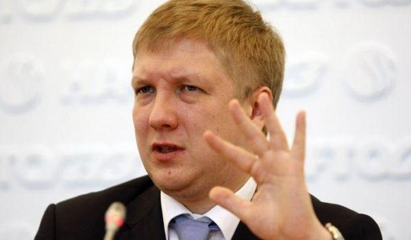 В Кабмине приняли неоднозначное решение по «Нафтогазу» и контракту Коболева