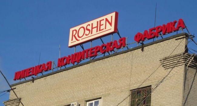 Суд признал легитимным начисление многомиллионного штрафа Липецкой фабрике Roshen. Продовольствие, Экономика