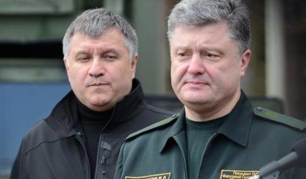 Аваков рассказал о непростых отношениях с Порошенко