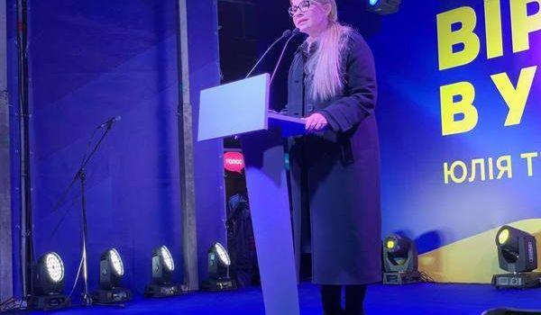 «Все рейтинги, которые рисуют Порошенко, – это большой обман, мы не дадим сфальсифицировать выборы», - Тимошенко