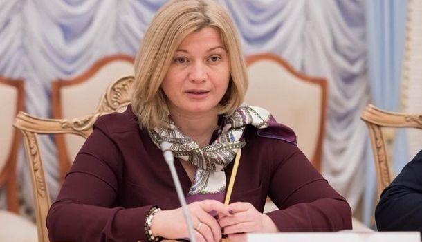 Украина выступила с новым предложением по обмену пленными