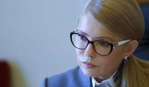 Тимошенко сообщила, что будет с Порошенко, если она станет президентом