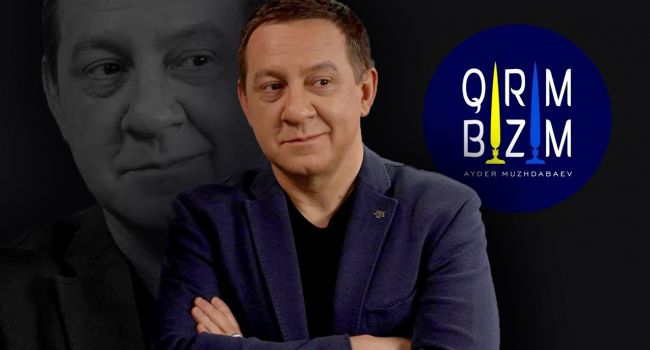 «На Украине»: Муждбаев рассказал, как ведут себя российские либералы по возвращении из Украины, чтобы их не заплевали в Москве