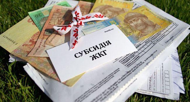 В Украине монетизированные субсидии могут начать выдавать во всех банках