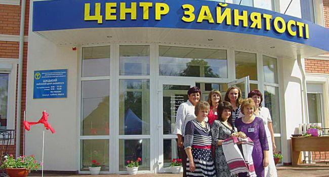 Каждый пятый украинец – неформально занятый