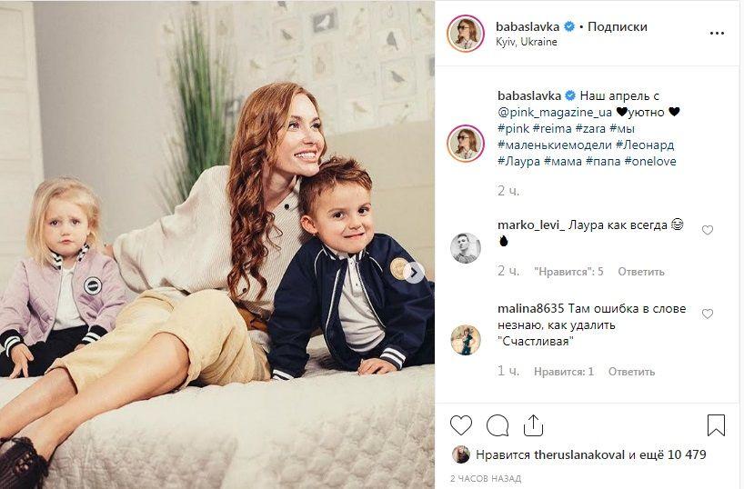 «Лаура - актриса»: Слава Каминская поделилась трогательным снимком с детьми