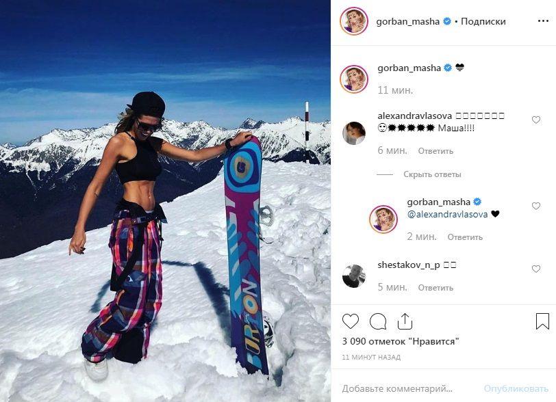 Запрещенная СБУ российская актриса показала свой стальной пресс на фоне заснеженных гор