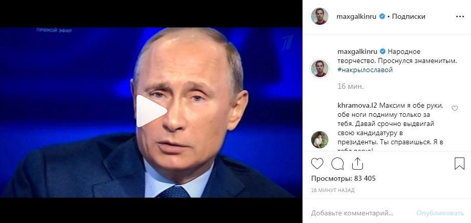 «Представлять Россию будет не Максим Галкин»: супруг Аллы Пугачевой отреагировал на слова Петра Порошенко