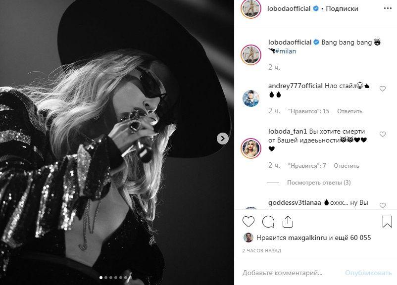 «Горячая девушка!» Лобода похвасталась фото с Милана, взорвав сеть сексуальными нарядами
