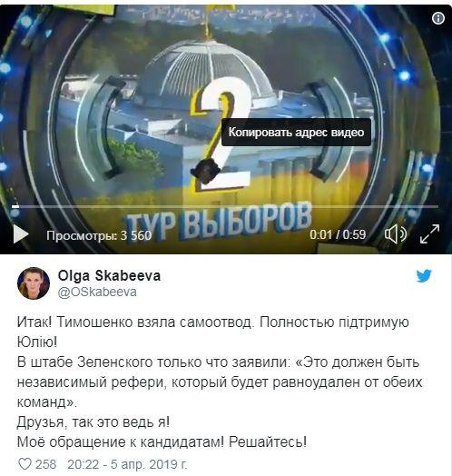 «Кто, якщо ни я!» Скабеева попросилась стать арбитром дебатов Зеленского и Порошенко, пообещав выучить украинский язык