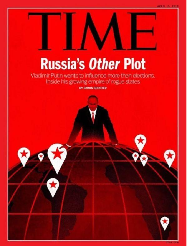 Авторитетное издание поместило на обложке «кровавого Путина»: фото