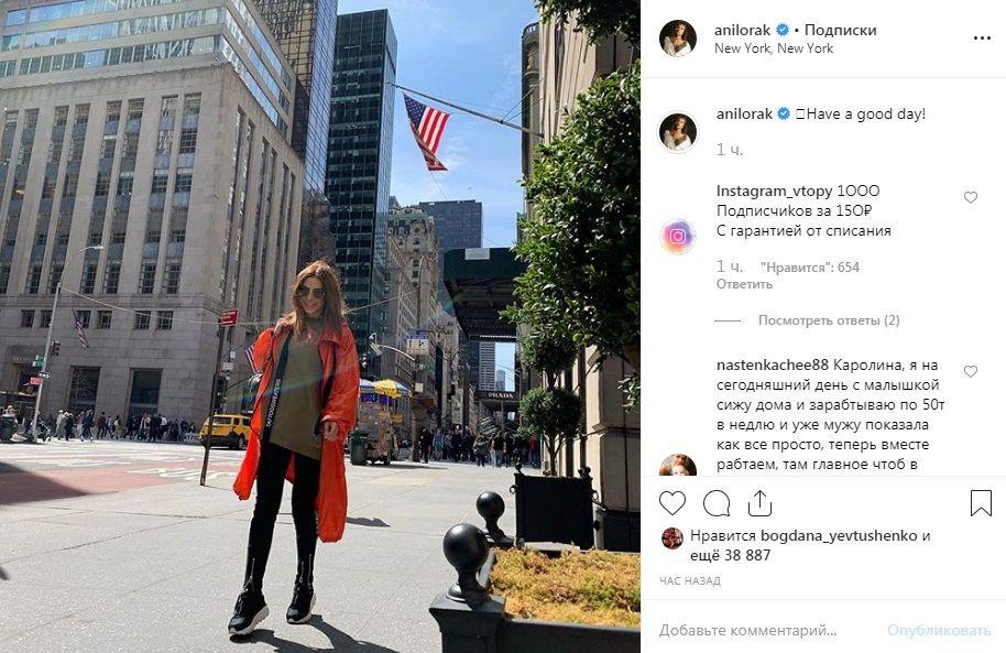 «Какая красота вокруг! Вы - преображаете города!» Ани Лорак покоряет Нью-Йорк ярким уличным стилем