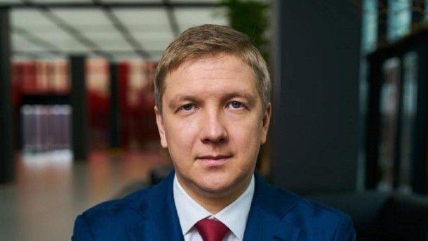 В «Нафтогазе» решили «засекретить» новый контракт Коболева