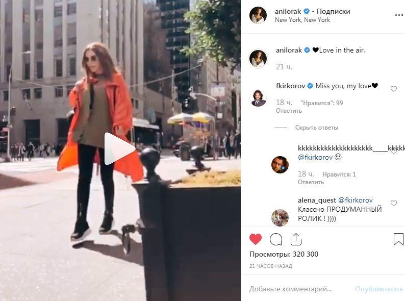 «Радостно видеть вас счастливой»: Ани Лорак показала, как проводит свое время в Нью-Йорке
