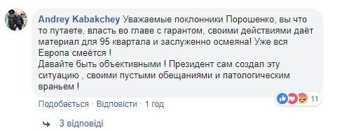 «Ваш сын – это прямая угроза Украине»: в сети набросились на маму Владимира Зеленского