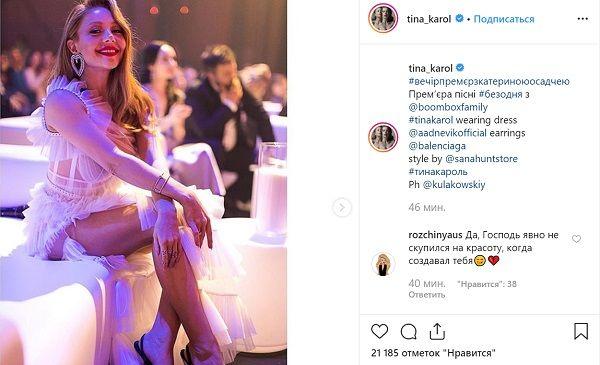 «Какой капец! Зачем опускаться до такого уровня?»: Тина Кароль в странном прозрачном платье ужаснула своих фанатов