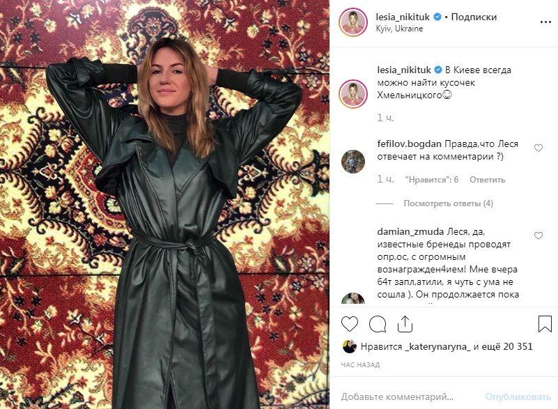 «Как в добрые 90-е»: Леся Никитюк показала частичку своей Родины, позируя на фоне ковра