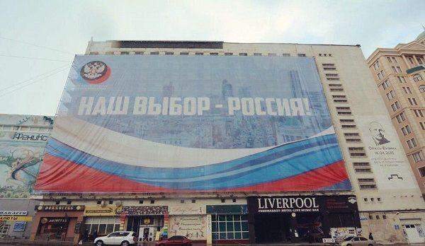 В «ДНР» своеобразно ответили Медведчуку: «Наш выбор – Россия»