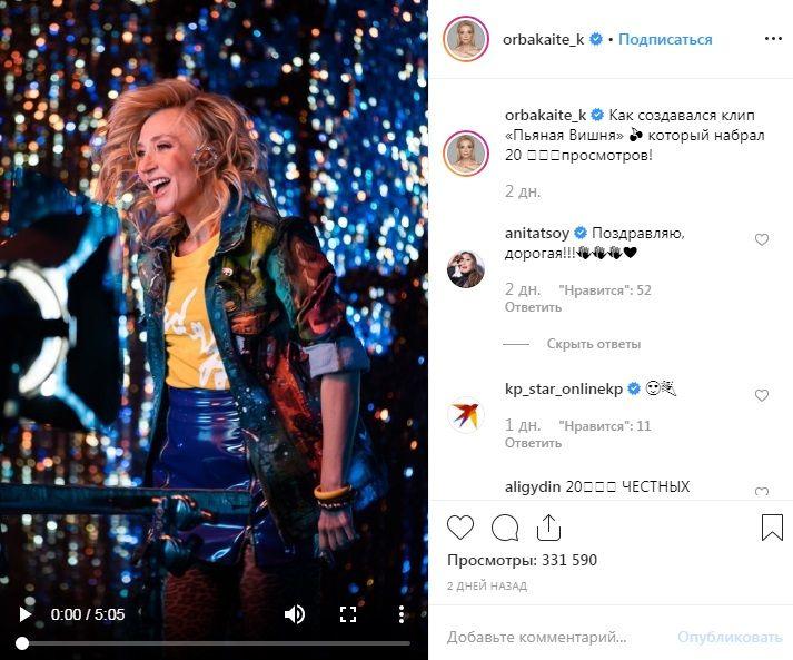 «Вы как всегда на высоте!» Кристина Орбакайте показала закулисье съемок нового клипа, в котором снялась звезда сериала «Универ»