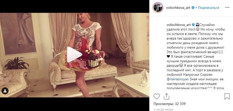 «Страсть и огонь любви»: Анастасия Волочкова показала, какой романтический вечер устроила любимому в честь его дня рождения