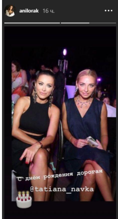 Ани Лорак поздравила с Днем рождения жену Пескова: взаимный ответ не последовал