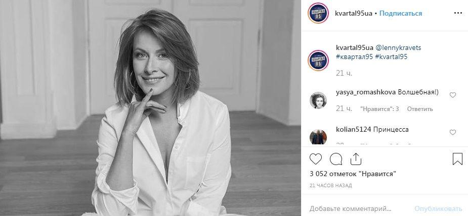 «Как молодое вино, с каждым днем все лучше»: Елена Кравец восхитила сеть пикантным снимком