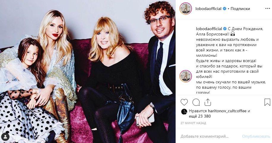 «Мы все будем в Кремле»: Светлана Лобода поздравила примадонну с днем рождения, поделившись совместным фото