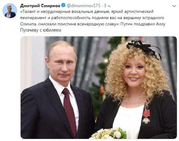 Карлик совсем сдал: Путин громко опозорился перед Пугачевой