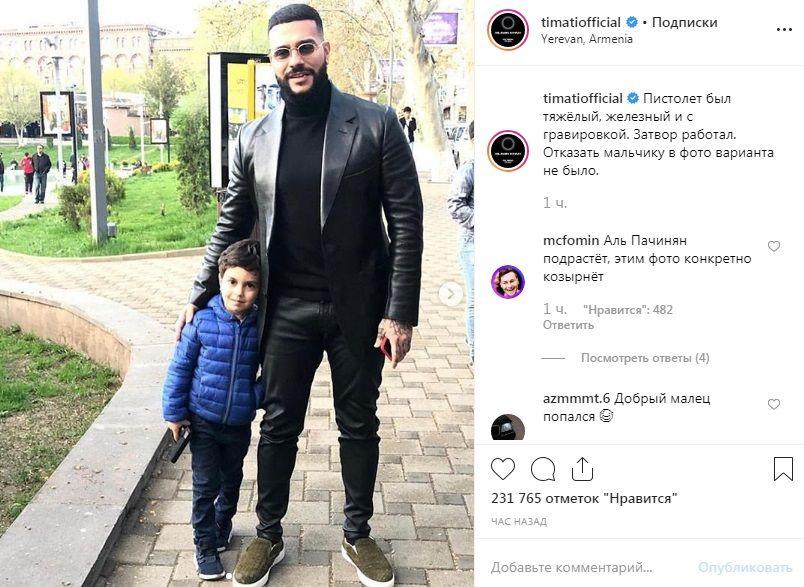 «Правильное воспитание армянских детей»: Тимати поделился фото с Еревана, где позирует с вооруженным ребенком