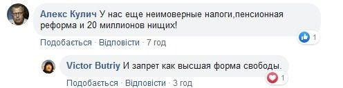 «Украинец, иди к нам! Тебя ждет горилка, сало и паспорт!»: сеть посмеялась над яркой пародией на выдачу Путиным паспортов