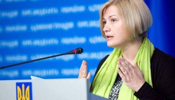 «Традиционная КГБшная тактика»: Геращенко мощно обратилась к Путину из-за выдачи российских паспортов жителям ОРДЛО