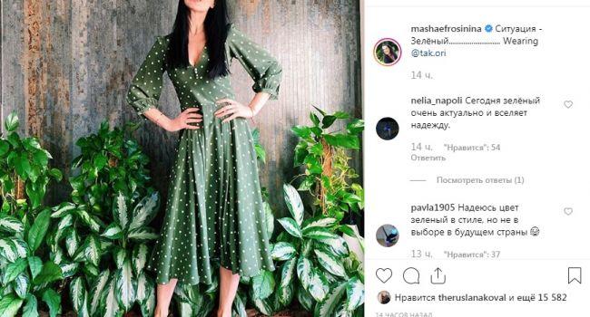 «Я разочаровалась в Вас»: Маша Ефросинина надела зеленое платье, намекнув на свой выбор на президентских голосованиях