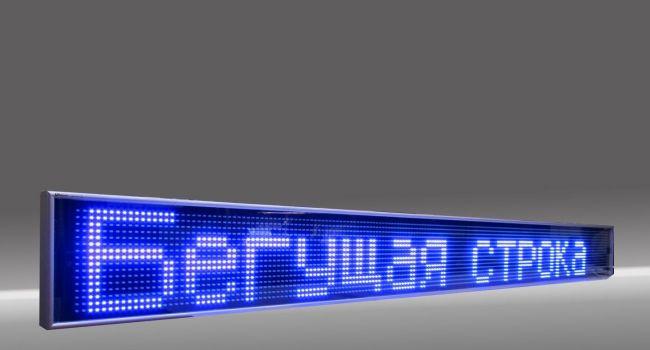 Из чего состоят LED экраны и бегущие строки