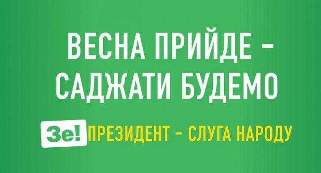 Владимир Зеленский вопреки заявлению ЦИК хочет  провести дебаты наОлимпийском
