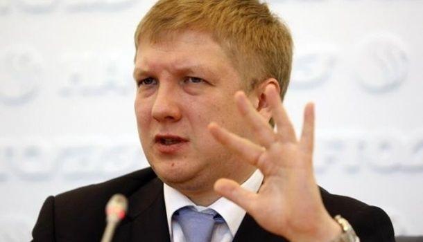Штраф Коболеву вобъеме 7 млрд. грн остается всиле— решение суда