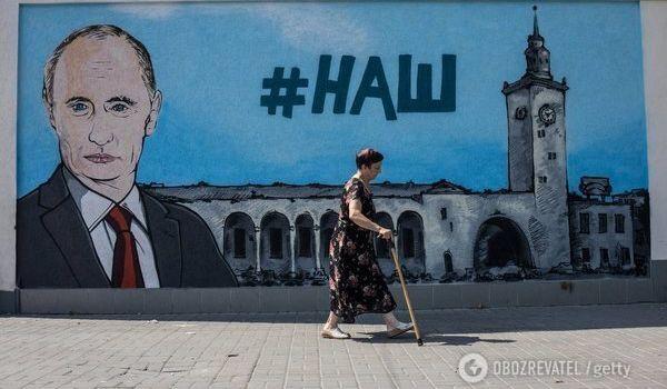 РФ неожиданно отказалась от своих планов в Крыму
