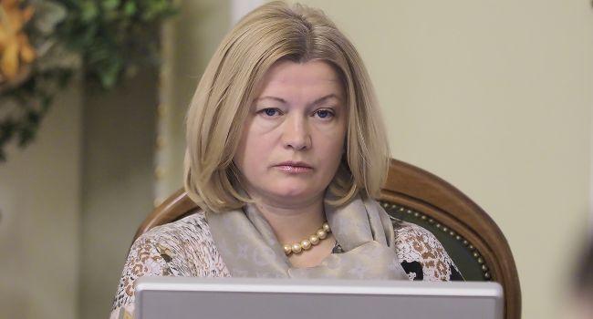 Геращенко подаст заявление об открытии уголовного производства  против Зеленского: «24 часа уже прошли»
