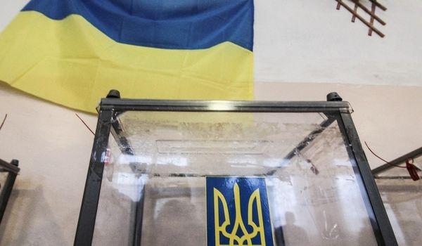 Выборы президента Украины: ЦИК утвердил форму избирательного бюллетеня на второй тур