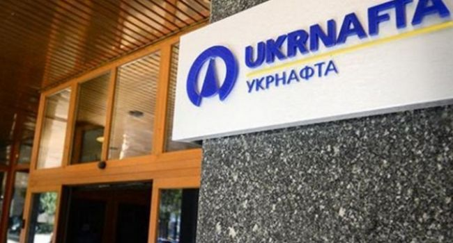 Руководство «Нафтогаза» планирует воспользоваться бюджетными деньгами для погашения долгов компании «Укрнафта»