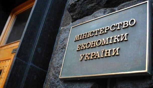 В Кабмине рассказали о росте экономики Украины за два месяца