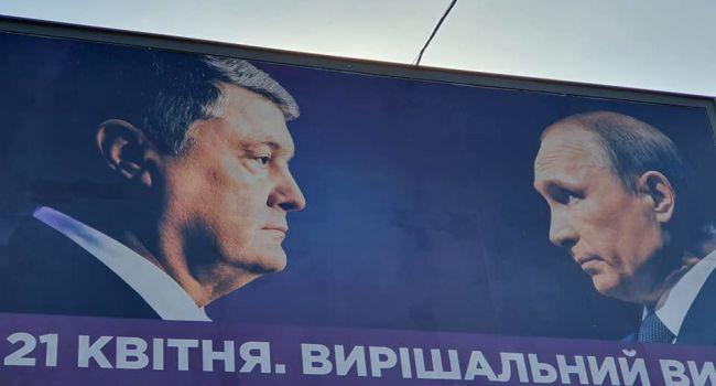 Представители штаба Порошенко: Путин – вне закона