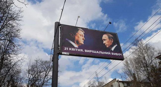 В 2004-м Янукович пугал Гитлером, а Порошенко в 2019-м – Путиным, и тогда и сейчас это не срабатывает, – журналист