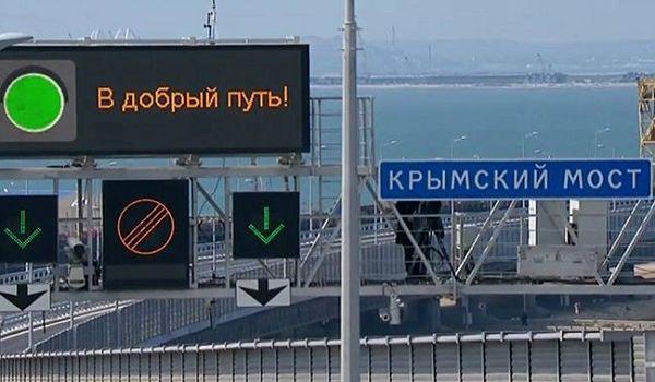 Уоккупантов появилась масштабная проблема сКрымским мостом