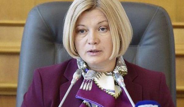 Геращенко жестко ответила Медведчуку на его предложение по возвращению ОРДЛО