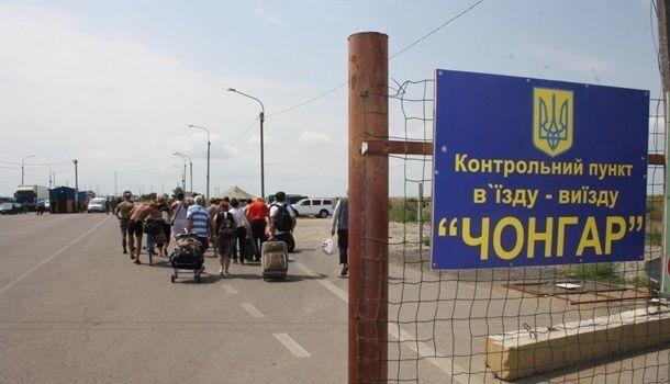 Украинцы начали чаще посещать аннексированный Крым