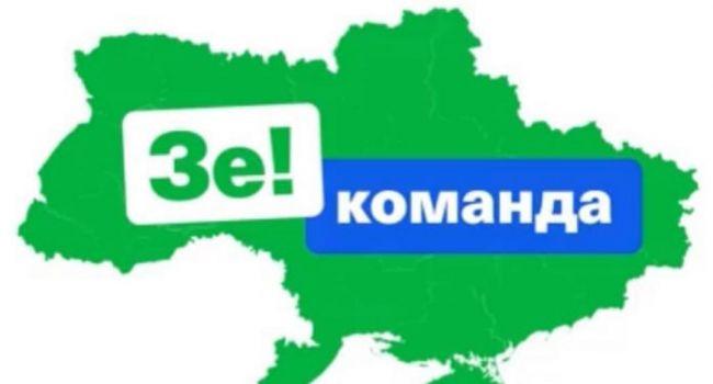 «Зе!Команда»: Мы запустили самый большой в Украине волонтёрский контакт-центр