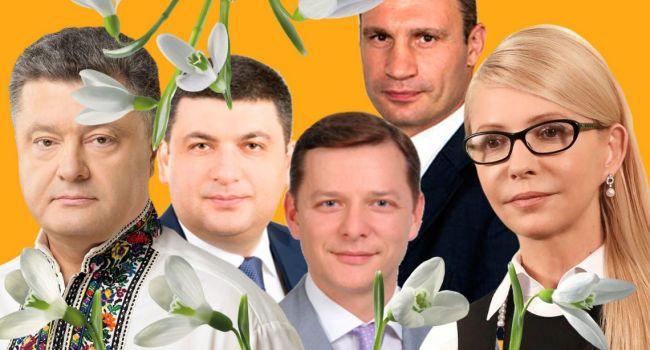 Проигравшие кандидаты в президенты начали готовиться к парламентским выборам – СМИ